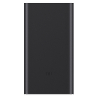 XiaoMi 10000mAh PowerBank 2 - Black