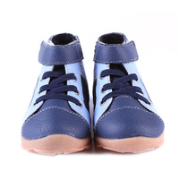 Leather trial boots - blue