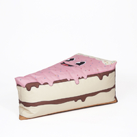 Woouf Bean Bag - Kids Cake