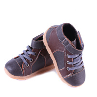 Leather trial boots - brown